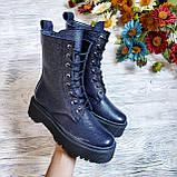 🍁 Женские демисезонные высокие кожаные ботинки на шнуровке WooDstock (синий лак), фото 7