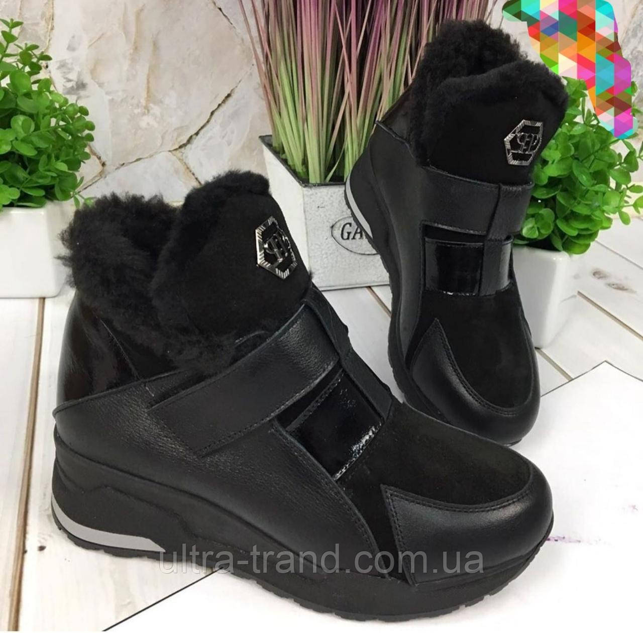 Philipp Plein зима! Женские ботинки с мехом кожа полуботинки Филипп плейн на танкетке с липучками
