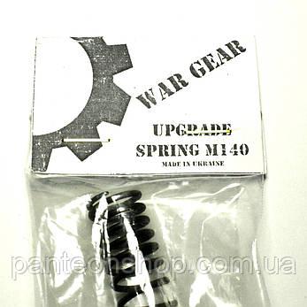 War Gear пружина М140, фото 2