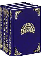 """Конкордия Антарова """"Две жизни. В 3 частях"""" (комплект из 4 книг)"""