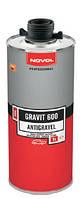 Антигравийное покрытие Novol GRAVIT 600  MS  - чёрный (1кг)
