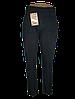 Брюки женские темные брюки с начесом  696-8