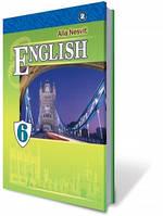 Англійська мова, 6 кл. Автори: Несвіт А.М.
