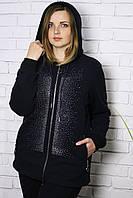 Женский спортивный костюм Стразы. Размер 50-56