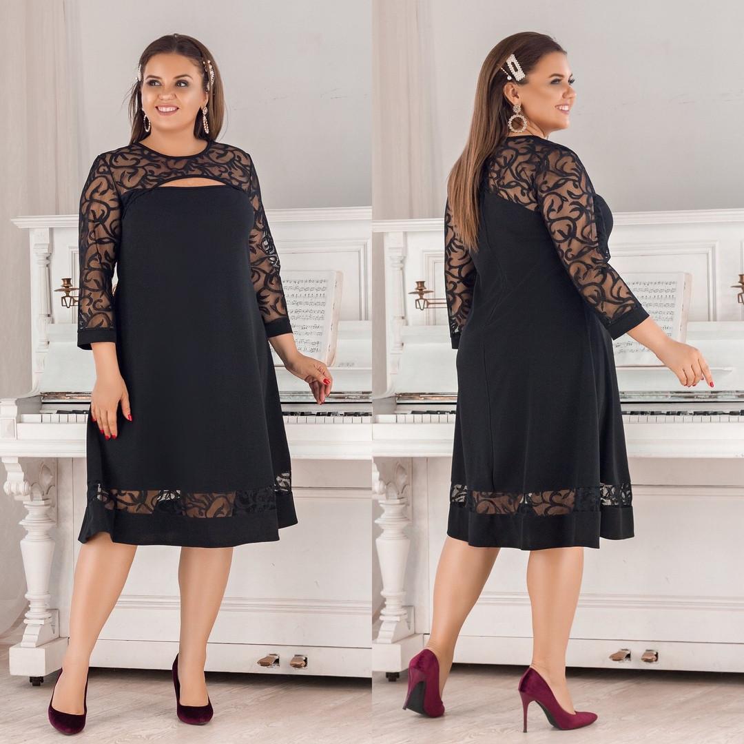 Приталенное женское платье со вставками сетки 48-50, 52-54, 56-58