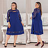 Приталенное женское платье со вставками сетки 48-50, 52-54, 56-58, фото 2