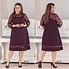 Приталенное женское платье со вставками сетки 48-50, 52-54, 56-58, фото 4