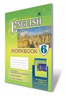 Англійська мова, 6 кл. Робочий зошит Автори: Несвіт А.М.