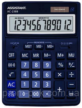Калькулятор  ASSISTANT  AC-2388, Размеры:206х155х35 мм, фото 2