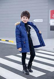 Зимняя детская куртка  на мальчика удлиненная синяя  5-8 лет