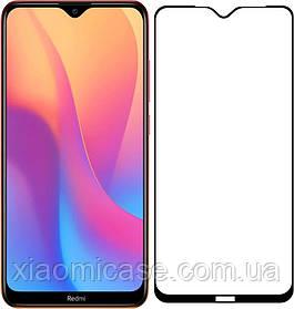 Защитное стекло Full Glue для Xiaomi (Ксиоми) Redmi 8A (на весь экран)