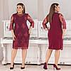 Женское силуэтное платье с отделкой сетки с блеском и декором пайетки 50,52, 54, 56, фото 3