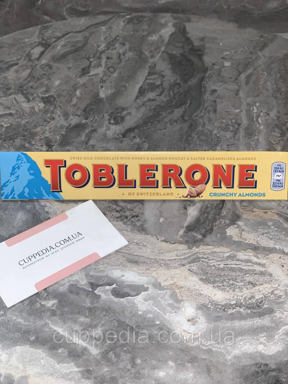 Молочний шоколад Toblerone (мед, мигдальний нуга, карамелізований мигдаль)