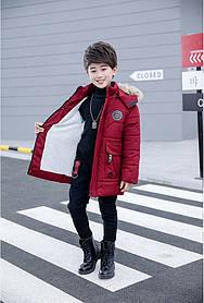Зимняя детская куртка  на мальчика удлиненная бордовая   5-8 лет