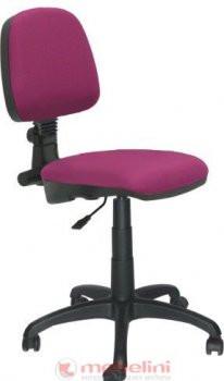Кресло для персонала Престиж Люкс LB