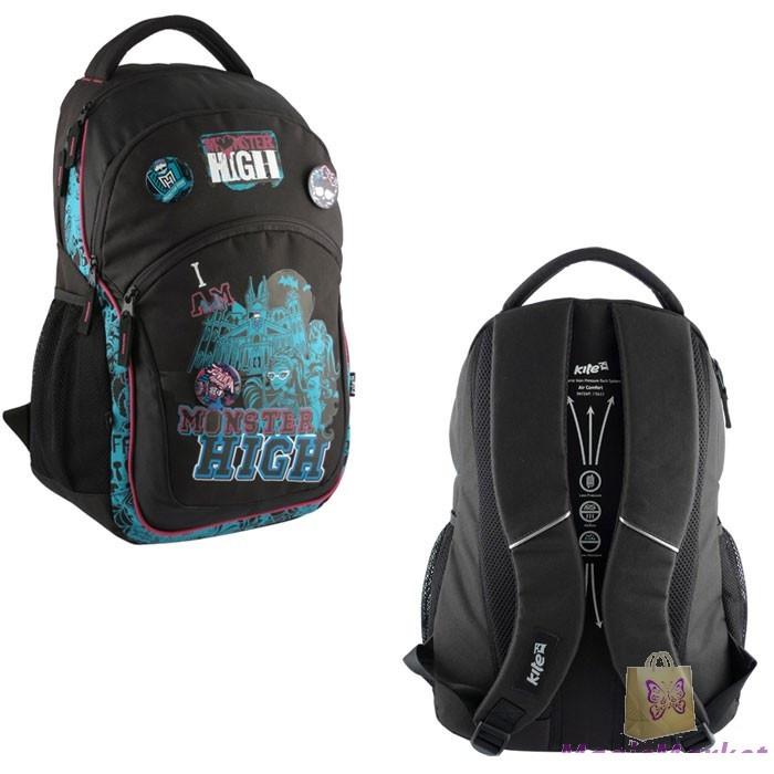 Подростковый рюкзак Monster High Kite