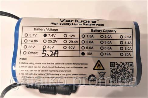 Аккумулятор VariCore заводской сборки 7,4V 5200mAh Разьем 5,5*2,1, фото 2