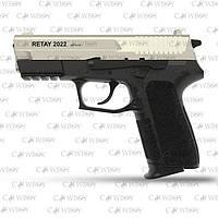 Пистолет стартовый Retay 2022, satin