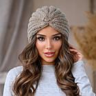 Женская зимняя теплая чалма вязанная акрил шерсть, фото 4