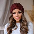 Женская зимняя теплая чалма вязанная акрил шерсть, фото 6