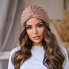 Женская зимняя теплая чалма вязанная акрил шерсть, фото 8