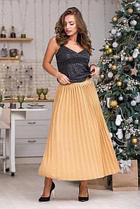 Вязаная юбка плиссе макси (светлый янтарь)