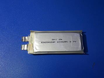 Аккумулятор Li-pol Shida 602562HP 3,7v 800mAh