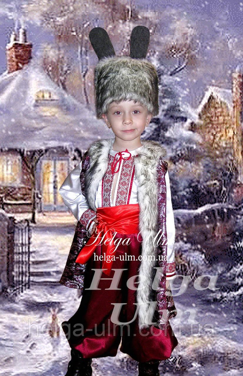 """Карнавальний, новорічний костюм """"Заєць"""", """"Зайчик"""", """"Зайка"""". Прокат по Україні"""