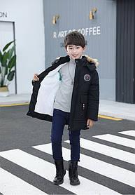 Зимняя детская куртка  на мальчика удлиненная черная  5-8 лет