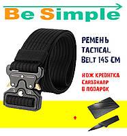Тактический нейлоновый ремень Tactical Belt 145 см / Мужской ремень