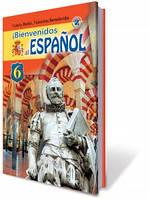 Іспанська мова, 6 кл. (2-й рік навчання) Автори: Редько В.Г., Береславська В.І.