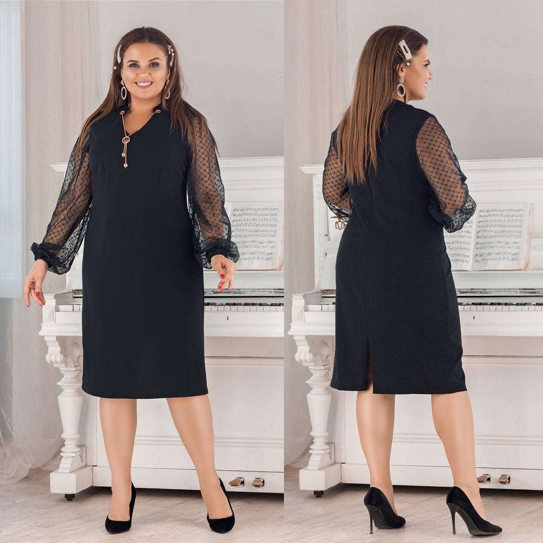 Женское силуэтное платье рукава из сетки 50,52, 54, 56