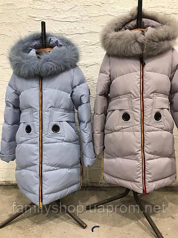Теплое зимнее детское пальто  Жозефина нью вери (Nui Very), фото 2