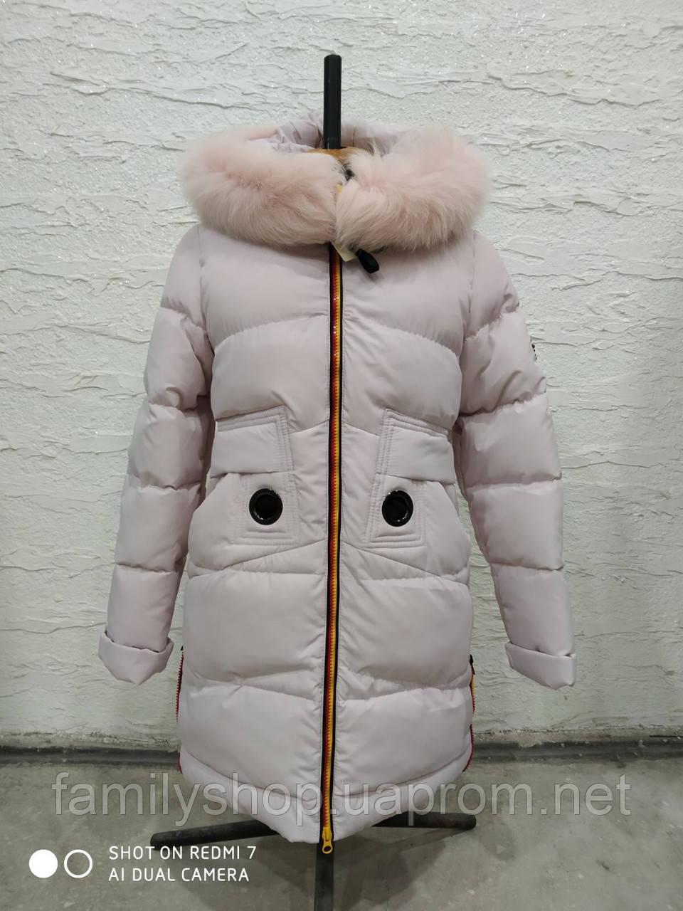 Теплое зимнее детское пальто  Жозефина нью вери (Nui Very)
