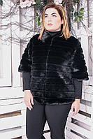 Жилет Норка 3/4 поперечный батал  №2 черная, фото 1