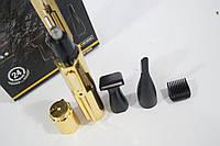 Гигиенический триммер для носа, бороды и ушей Rozia HD-102A