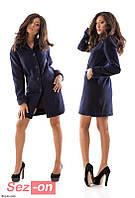 Пальто женское кашемировое на пуговицах - Индиго