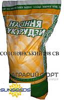 Семена кукурузы Солонянский 298 СВ / Сансидс / Насіння кукурудзи Солонянський 298 СВ