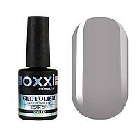 Гель-лак Oxxi Professional №027 (сірий, емаль), 10 мл