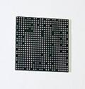 Процессор SEMS20-LF (BGA), фото 3