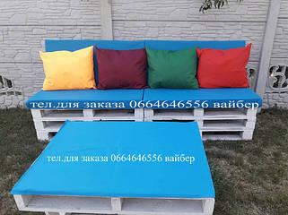 Пошив матрасов для поддонов , пошив подушек мебели из паллет , ротанга,мебели лофт