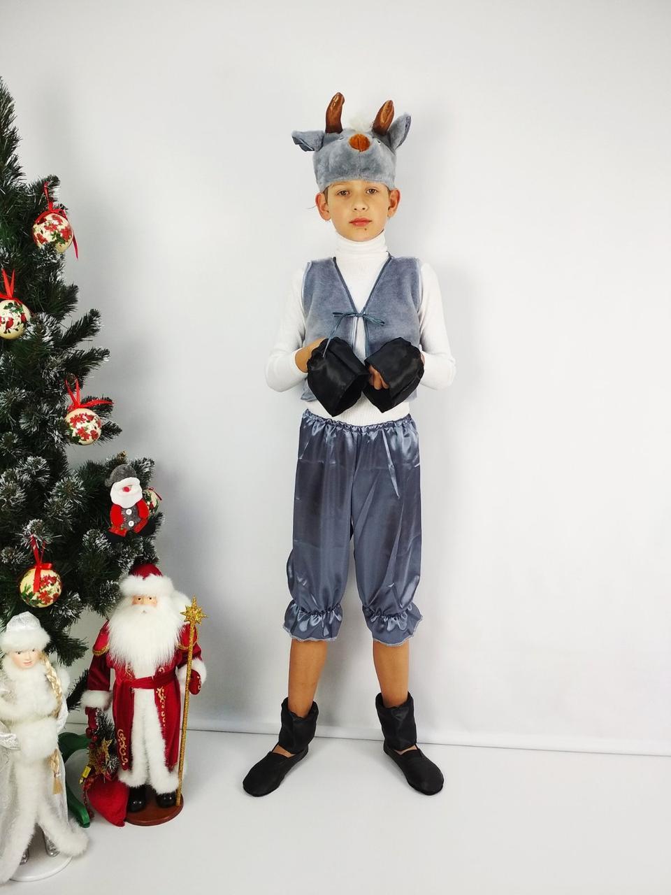 Карнавальный костюм Козлик