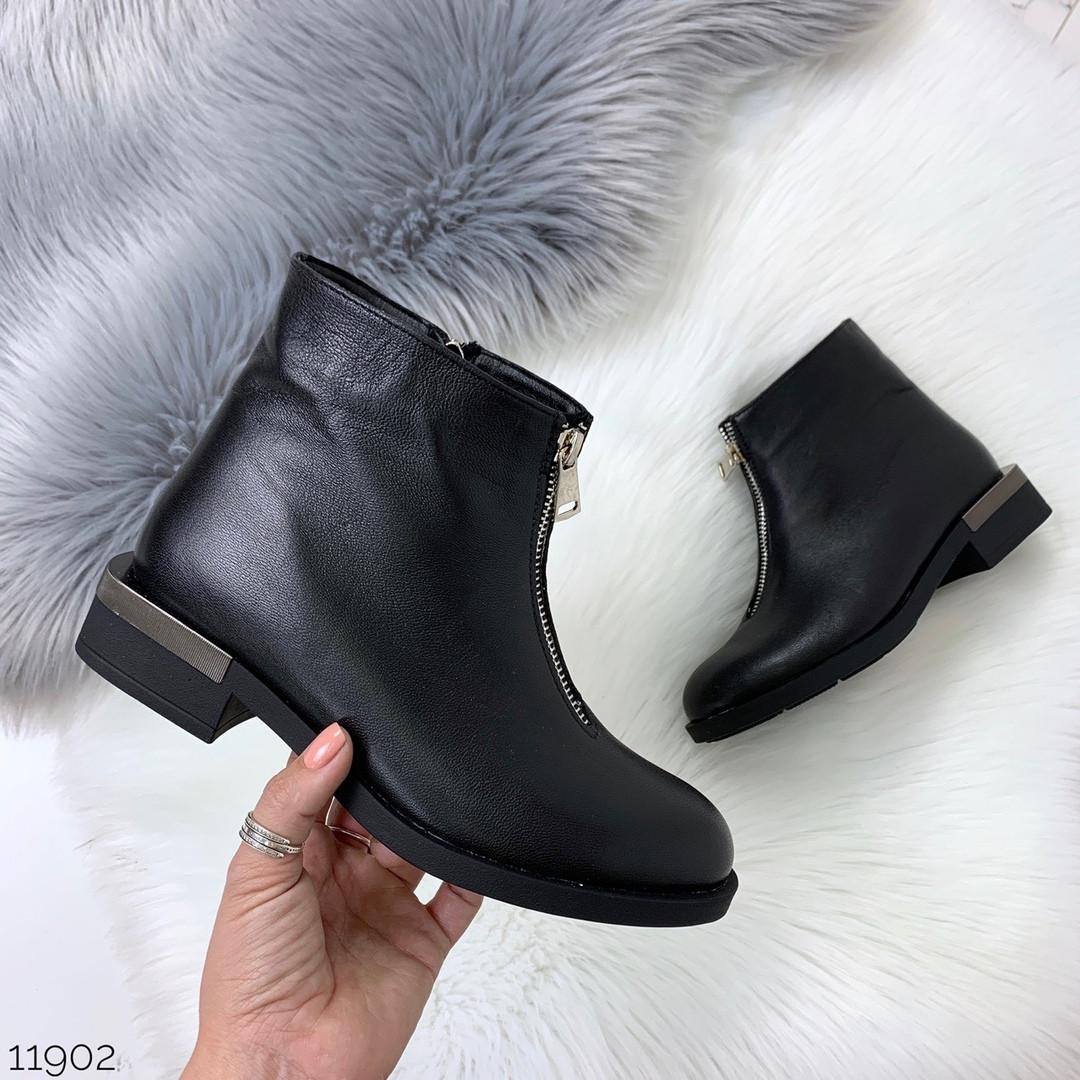 Зимние ботинки классические