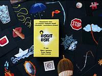 Insight inside (Осознание внутри) Полина Сорокина - Метафорические ассоциативные карты, фото 1