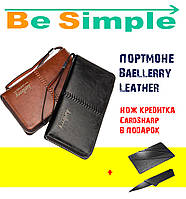 Клатч портмоне Baellerry Leather (Лезер)