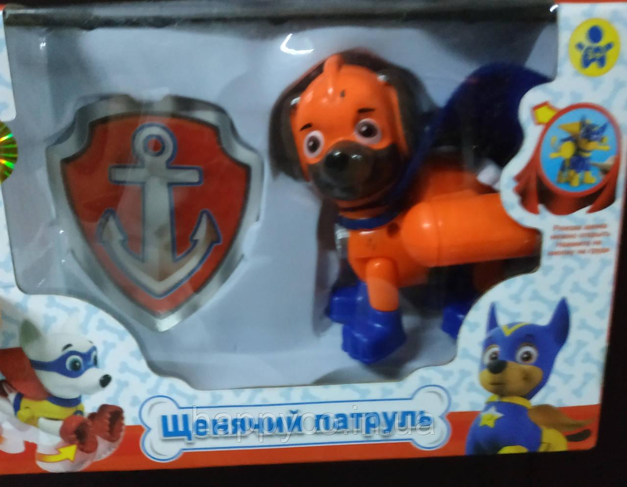 Детская игрушка ЩП фигурка Зума, лапки собачки подвижны