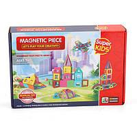 Гипер большой магнитный конструктор!!  для детей Magnetic Blocks, 68 деталей .