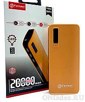 Портативный внешний аккумулятор Power Bank Fantesi 20000 mAh с дисплеем
