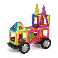 Гипер большой магнитный конструктор для детей, Magnetic Blocks, 90 деталей