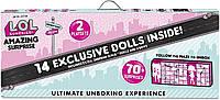 Ігровий набір з ляльками LOL Surprise! Дивовижний Сюрприз з 14 ляльками (559764)(6900006518926)